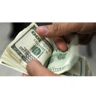 Oferta de préstamo financiero
